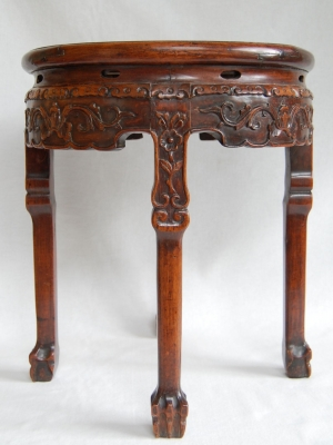 Early 19th Century Chinese Table
